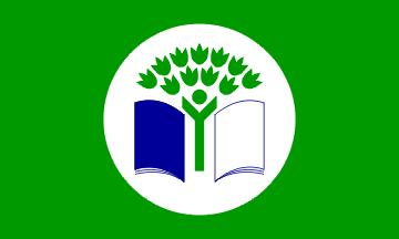 We Are A Green School!